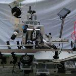 പിഎൽസി പ്രശസ്ത ജാപ്പനീസ് മിത്സുബിഷി ബ്രാൻഡ് ഫ്ലാറ്റ് ഉപരിതല ലേബൽ ആപ്ലിക്കേറ്റർ മെഷീൻ